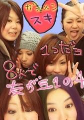 秋山あすな 公式ブログ/ドラHAPPY BIRTHDAY 画像2