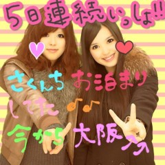 秋山あすな 公式ブログ/楽しい時間♪ 画像2