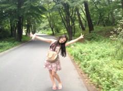 秋山あすな 公式ブログ/日々感謝☆ 画像1