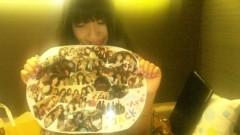 秋山あすな 公式ブログ/幸せ。 画像2