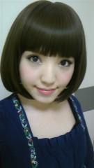 秋山あすな 公式ブログ/お出かけ 画像1