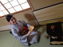 秋山あすな 公式ブログ/お着物♪ 画像1