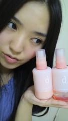 秋山あすな 公式ブログ/美肌 画像1