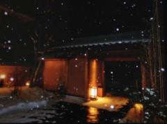 秋山あすな 公式ブログ/群馬旅行 画像2