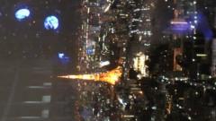 秋山あすな 公式ブログ/プラネタリウム☆ 画像1