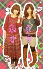 秋山あすな 公式ブログ/楽しい時間 画像3