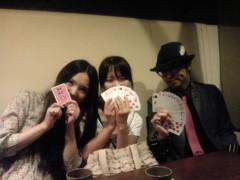 秋山あすな 公式ブログ/マジック 画像1