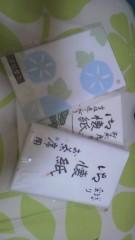秋山あすな 公式ブログ/お着物できあがり 画像2