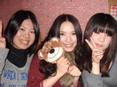 秋山あすな 公式ブログ/写真☆パート2♪ 画像2