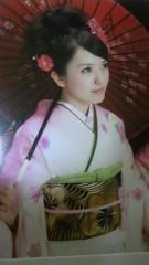 秋山あすな 公式ブログ/和服♪ 画像1