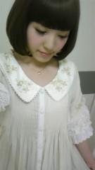 秋山あすな 公式ブログ/森がーる?(*・∀・*) 画像3