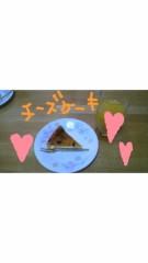 秋山あすな 公式ブログ/長いお付き合い 画像2