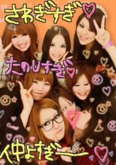 秋山あすな 公式ブログ/楽しすぎ 画像2