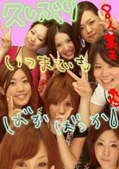 秋山あすな 公式ブログ/ドラHAPPY BIRTHDAY 画像1
