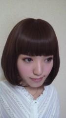 秋山あすな 公式ブログ/ガスメン 画像1