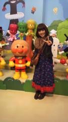 秋山あすな 公式ブログ/楽しい時間 画像2