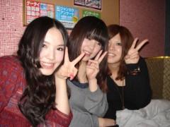 秋山あすな 公式ブログ/写真☆パート2♪ 画像1