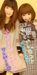 秋山あすな 公式ブログ/プレゼント 画像3