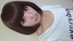 秋山あすな 公式ブログ/お買い物 画像1