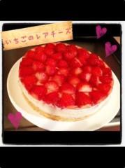 秋山あすな 公式ブログ/バレンタイン 画像1
