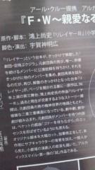 秋山あすな 公式ブログ/ズーム 画像1