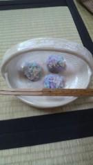 秋山あすな 公式ブログ/紫陽花 画像1