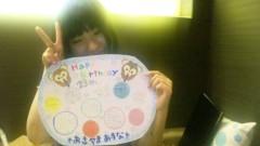 秋山あすな 公式ブログ/幸せ。 画像3