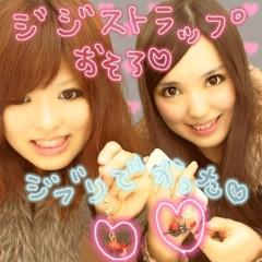 秋山あすな 公式ブログ/楽しい時間♪ 画像1