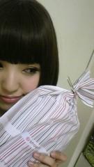 秋山あすな 公式ブログ/HAPPY BIRTHDAY! 画像1