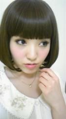 秋山あすな 公式ブログ/森がーる?(*・∀・*) 画像1