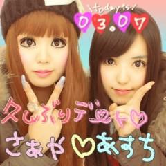 秋山あすな 公式ブログ/姉妹デート♪ 画像1