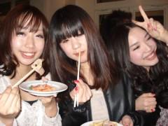 秋山あすな 公式ブログ/写真☆パート1♪ 画像1