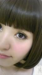 秋山あすな 公式ブログ/森がーる?(*・∀・*) 画像2