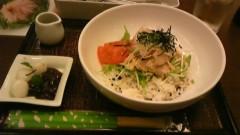 秋山あすな 公式ブログ/こんばんは 画像1