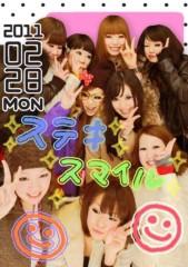 秋山あすな 公式ブログ/女子女子 画像1
