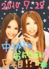 秋山あすな 公式ブログ/昨日と今日 画像3