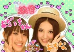 秋山あすな 公式ブログ/Happy Day 画像2