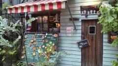 秋山あすな 公式ブログ/お買い物オーディション 画像1
