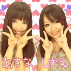 秋山あすな 公式ブログ/『ファントム』 画像2