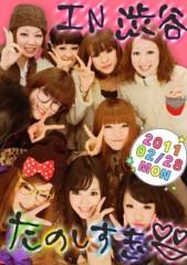 秋山あすな 公式ブログ/女子女子 画像2