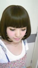 秋山あすな 公式ブログ/ウィッグさん 画像1