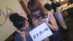 秋山あすな 公式ブログ/幸せな時間☆ 画像2