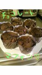 秋山あすな 公式ブログ/チョコレートマフィン 画像1
