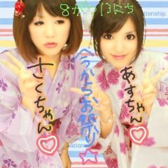 秋山あすな 公式ブログ/浴衣 画像2