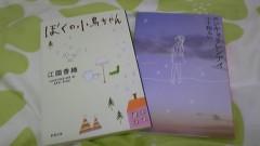 秋山あすな 公式ブログ/Book 画像1