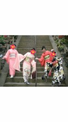 秋山あすな 公式ブログ/初釜 画像3