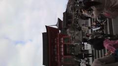 秋山あすな 公式ブログ/京都 画像3