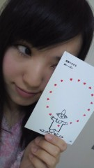 秋山あすな 公式ブログ/絵はがき♪ 画像1