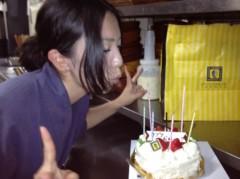 秋山あすな 公式ブログ/24歳。 画像2