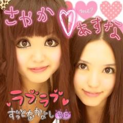 秋山あすな 公式ブログ/お姉ちゃんと♪ 画像2
